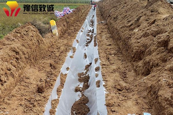 混凝土水沟养护