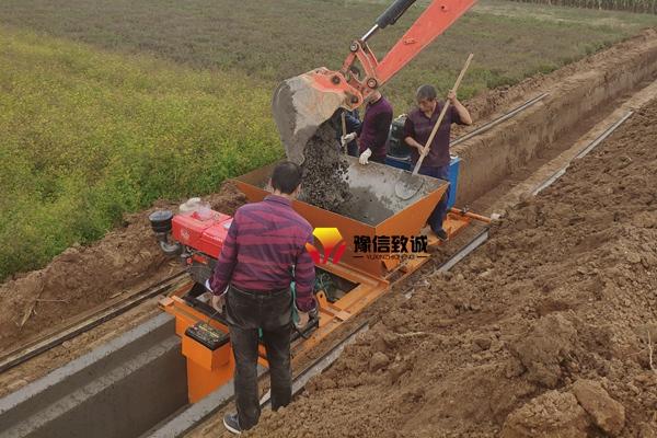 排水沟现浇机